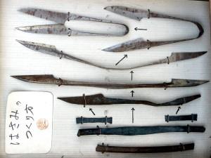Японские ножницы