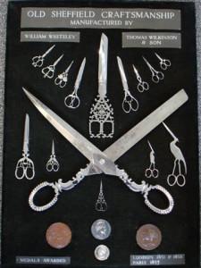 Шеффилдские ножницы