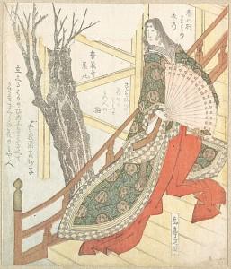"""Придворная дама с веером """"вишня в цвету"""". XIX  век."""