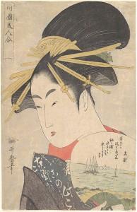 Куртизанка с веером. Китагава Утамаро, кон. XVII Iв.